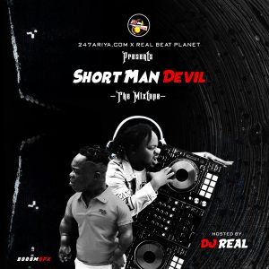 DJ Real - Short Man Devil (The Mixtape)